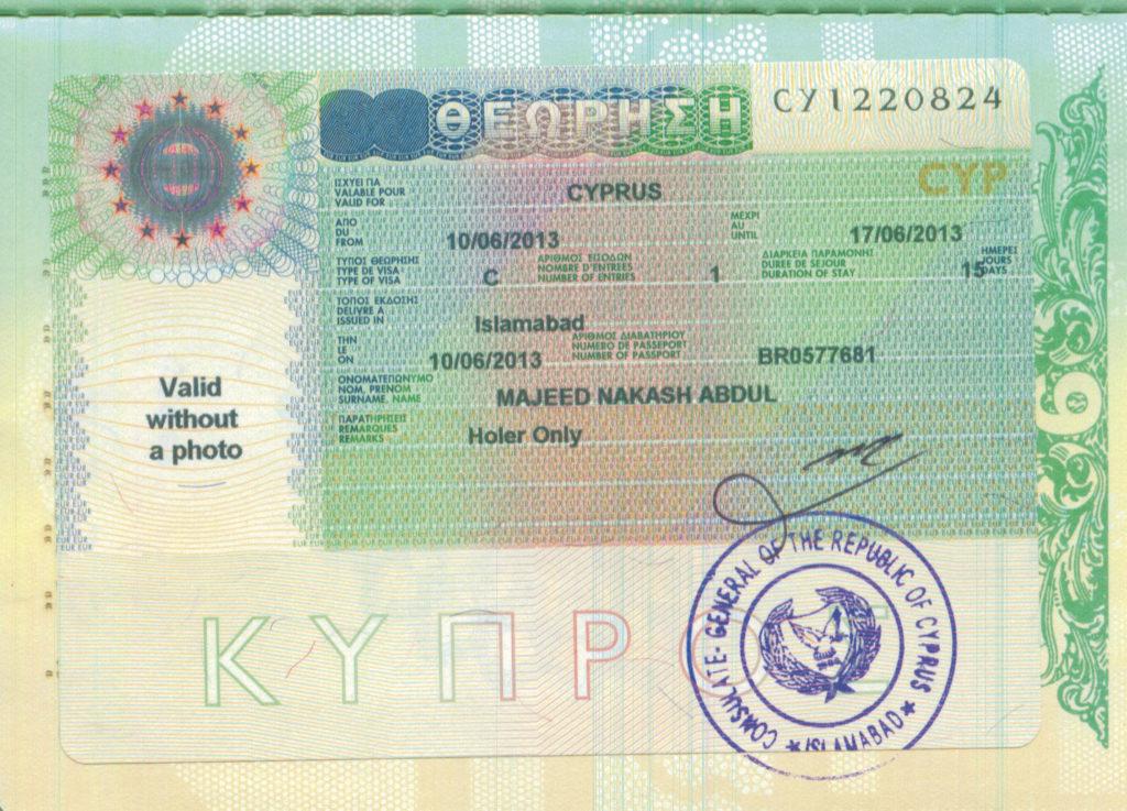 Кипр планирует в значительной мере упростить процесс по выдаче своей рабочей визы