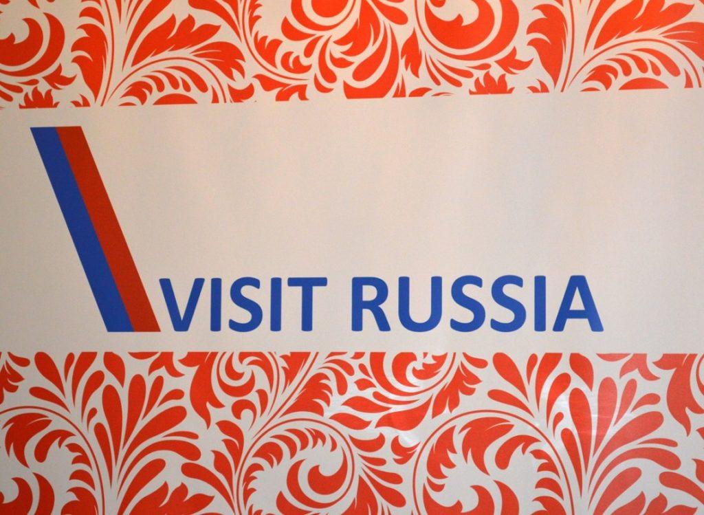 В январе этого года запланировано открытие трех новых офисов VISIT RUSSIA  в Финляндии