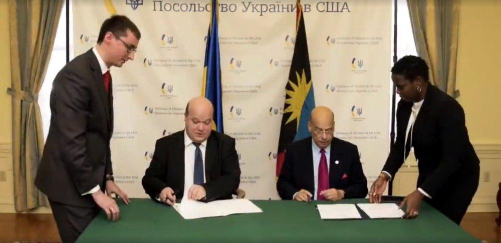Украинское государство заключило безвизовое соглашение с государством Антигуа и Барбуда