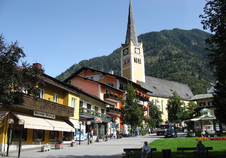 Особенности австрийской недвижимости