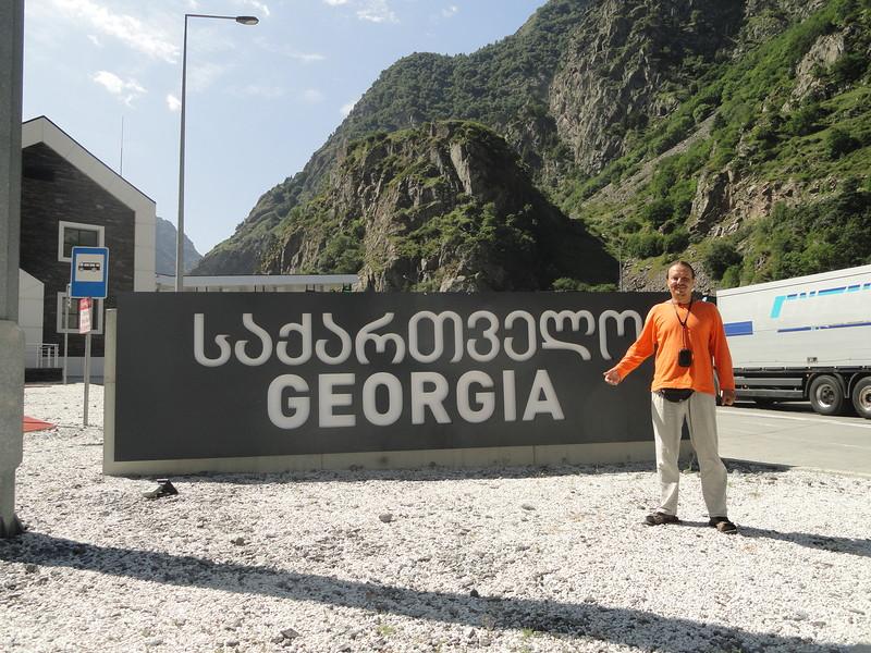 Особенности визового режима в Грузии