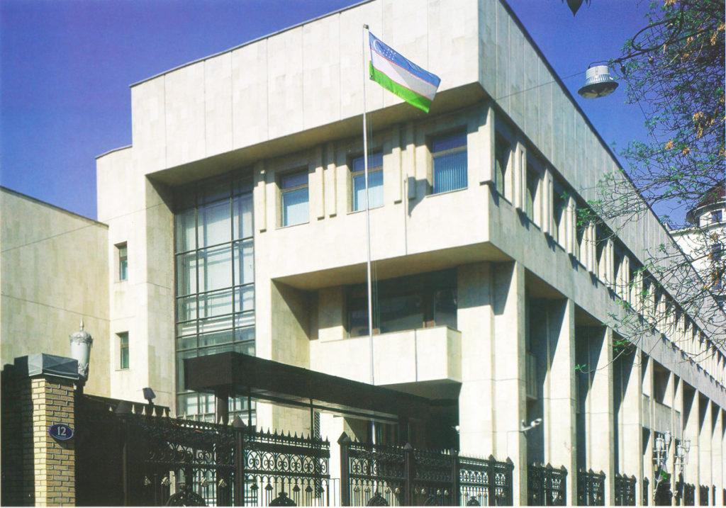 Узбекская республика открыла свое новое консульство в российском Санкт-Петербурге