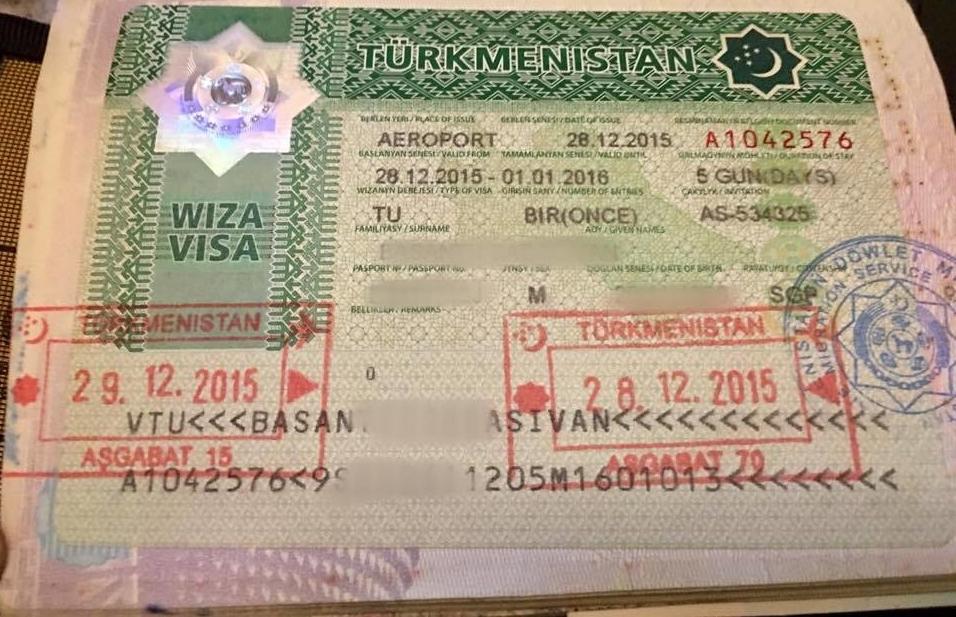 Туркменистан: как съездить в республику без лишних хлопот?