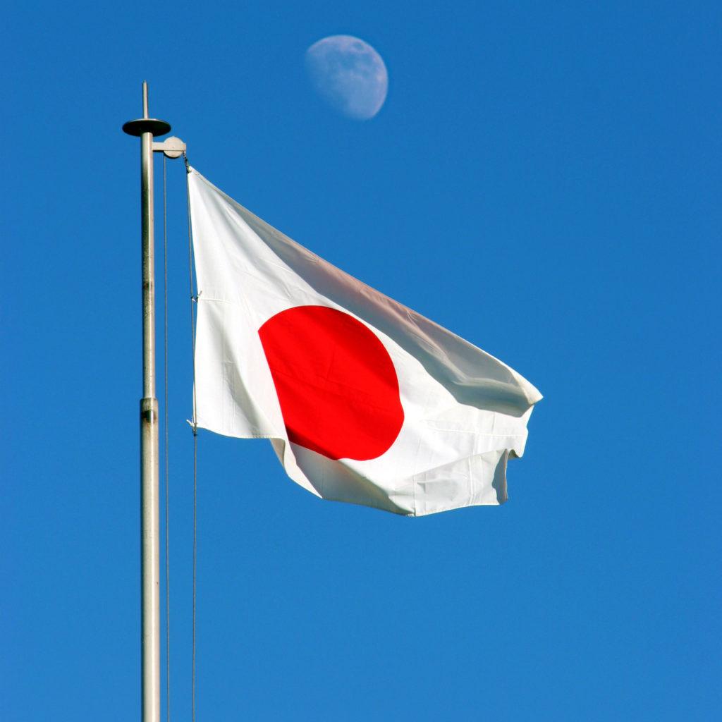 Визовый режим в Японию изменили