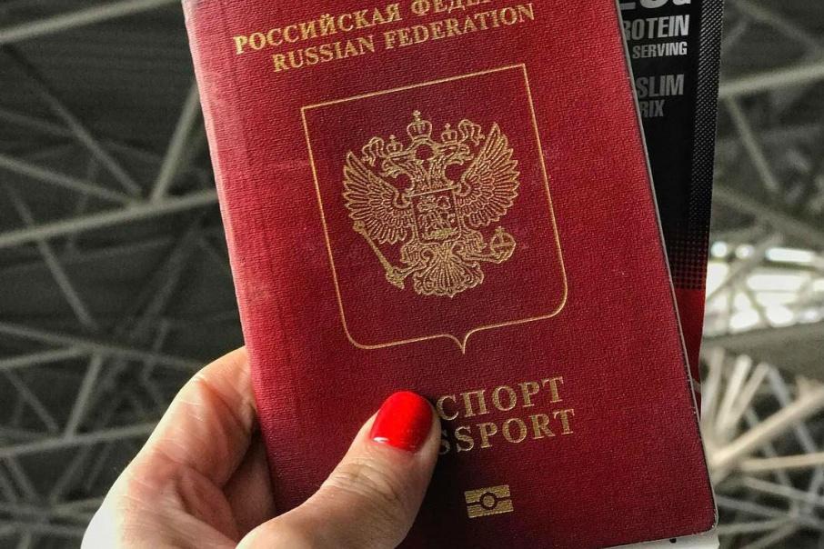 Бывшим жителям СССР в России выдадут удостоверения личности