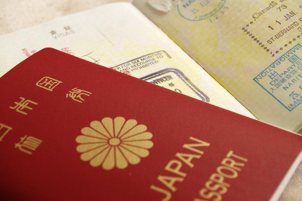 Японский паспорт назвали самым лучшим в мире