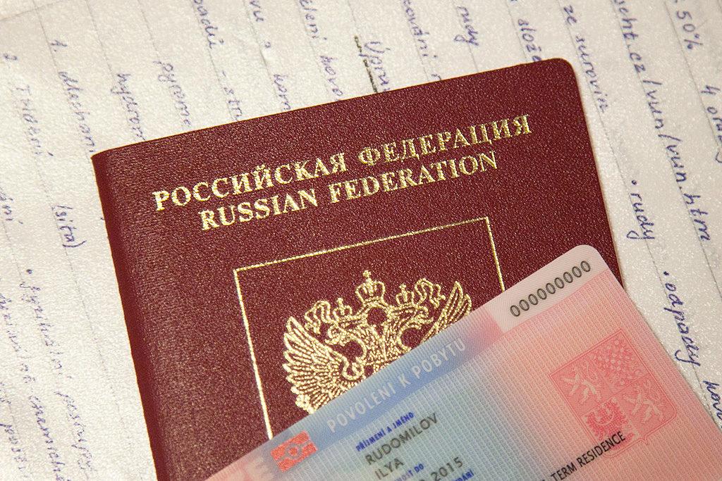 В какой стране россиянам проще всего получить ВНЖ? Взгляд по сторонам