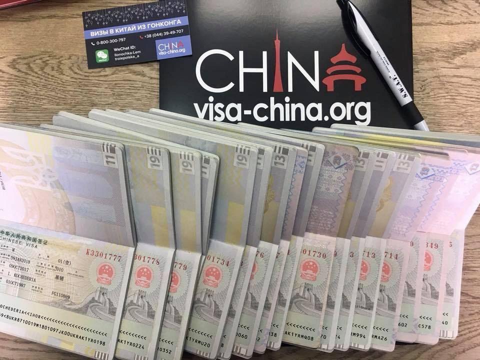 Гражданам из Китая будет сложнее получить визу в США