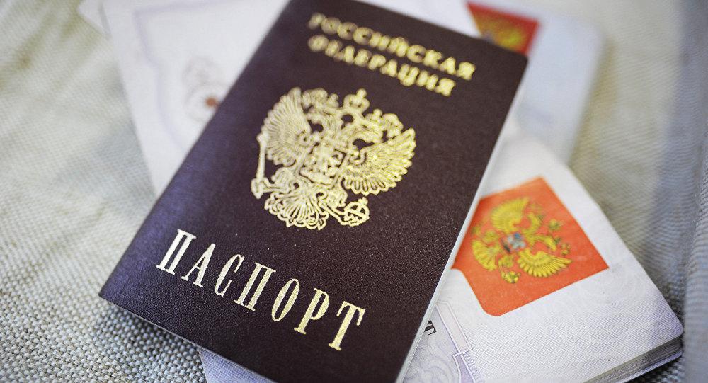 Депутаты хотят упростить возможность получения российского паспорта  для жителей стран СНГ