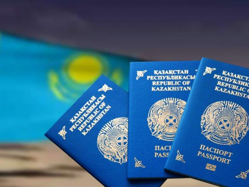 Как оформить ВНЖ в Казахстане