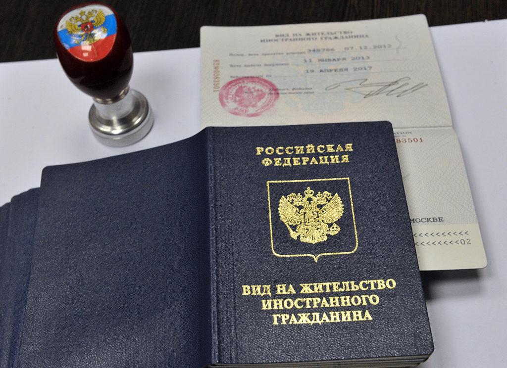 Мигранты в России больше не будут получать отказ в рассмотрении вида на жительство