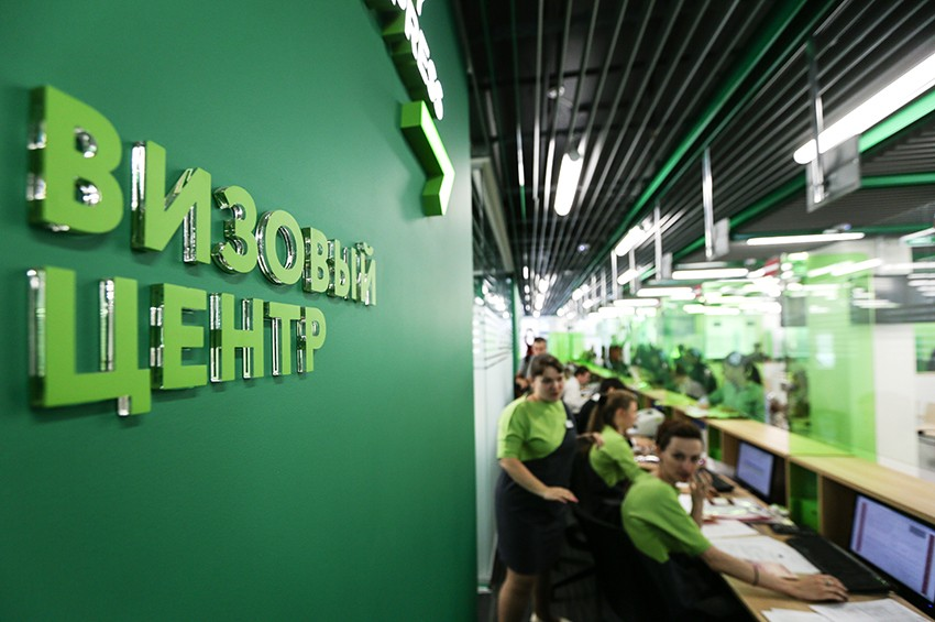 Визовые центры в России могут закрыть