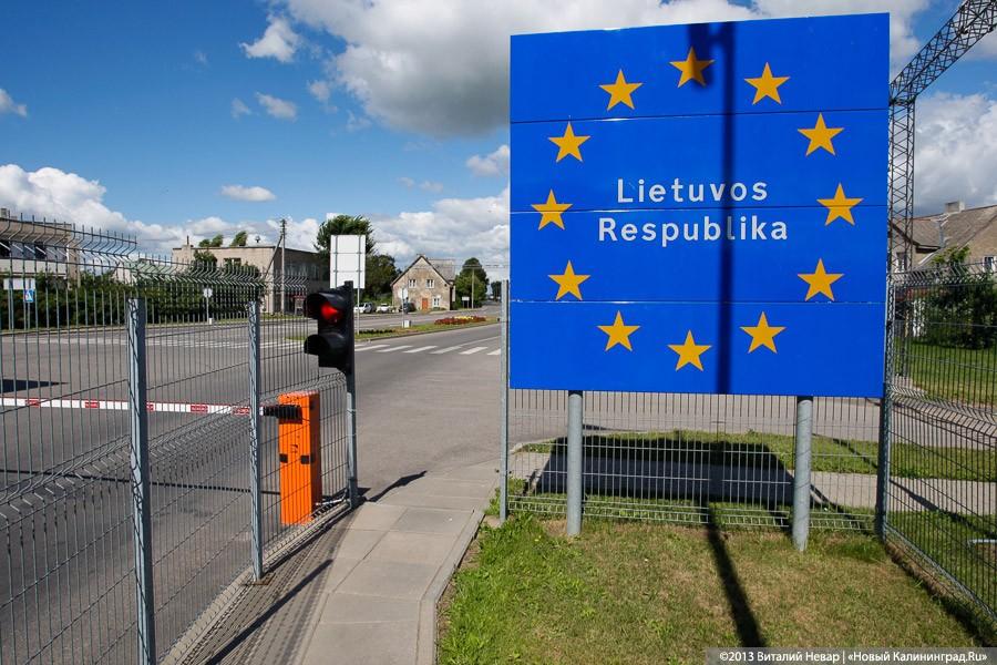 Литве не хватает сотрудников на рынке труда