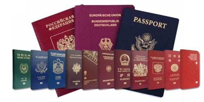 Европа или Антигуа и Барбуда выбор за вами