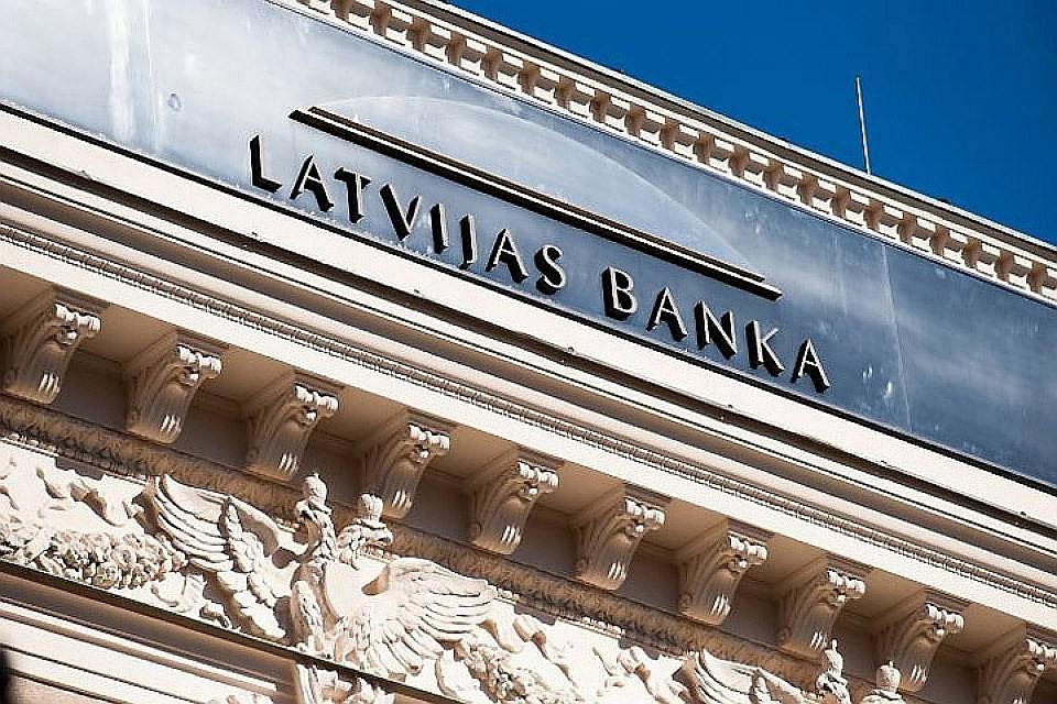 Латвия: так разбивались мечты