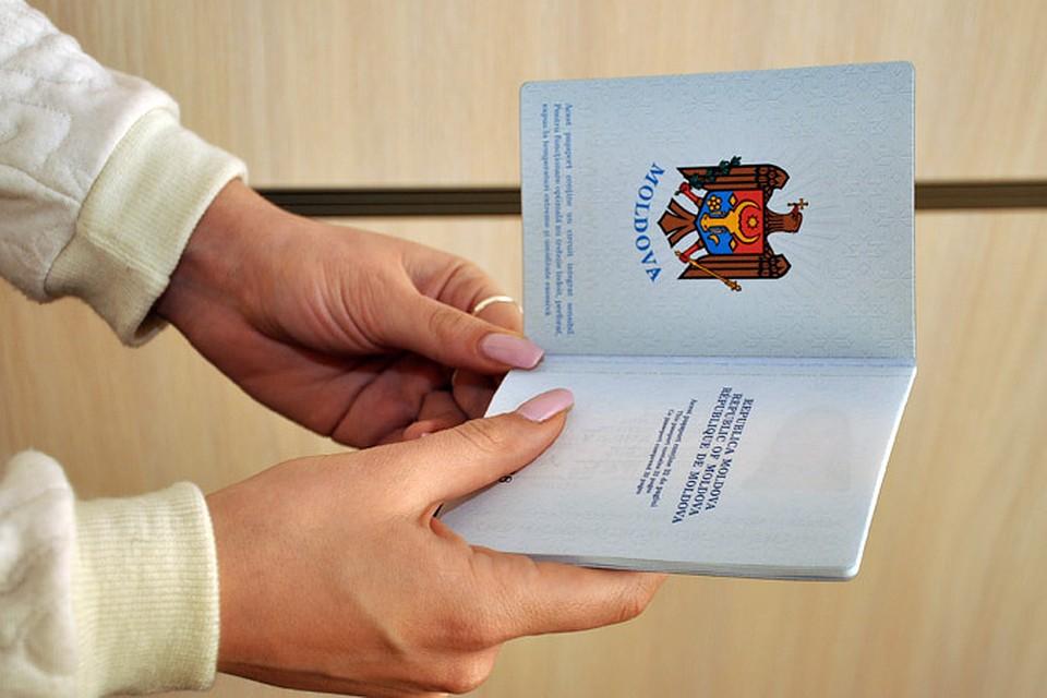 Молдавия вводит программу гражданства за инвестиции