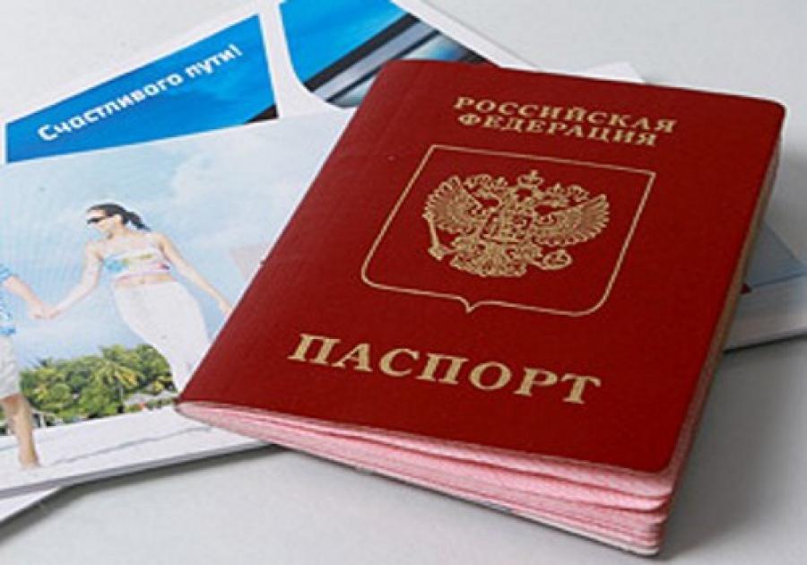 Как выехать из страны при наличии запрета на выезд
