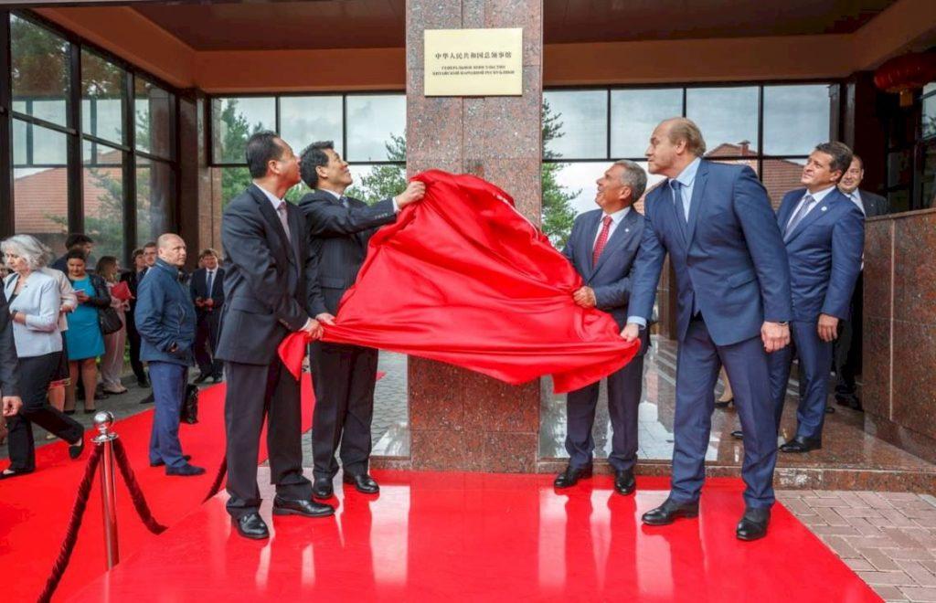 В Татарстане появилось генконсульство КНР