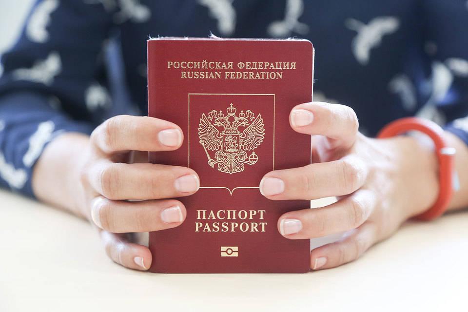 Как самому получить загранпаспорт: пошаговая инструкция