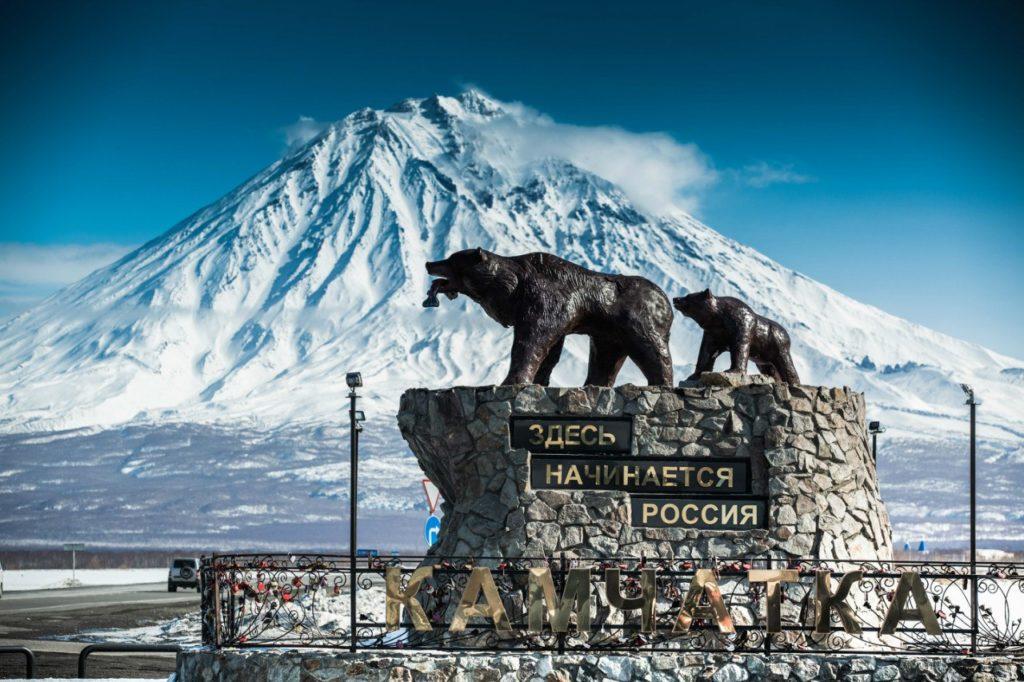 Иностранцам разрешили пользоваться электронными визами при поездках на Камчатку