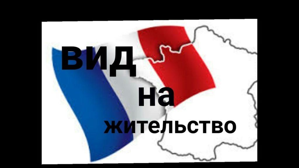 Переезжаем во Францию!
