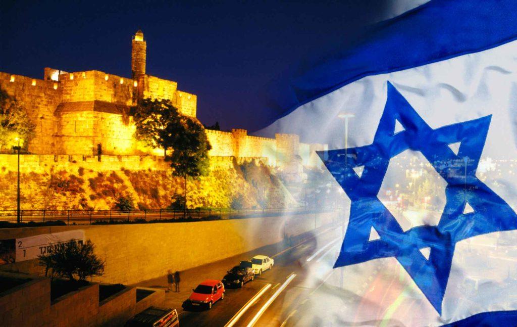 Жители России просят убежище в Израиле