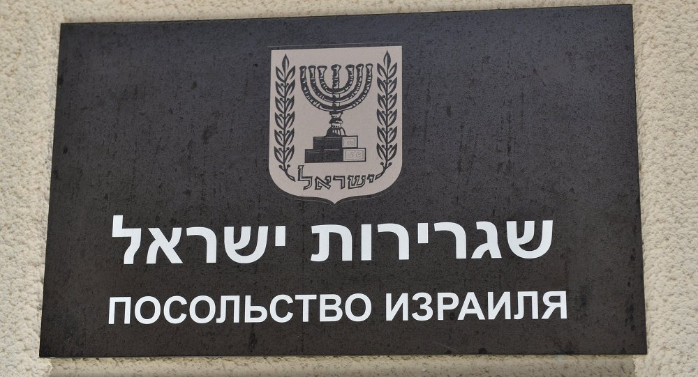 В Израиле объяснили, почему жителям России отказывают во въезде в страну