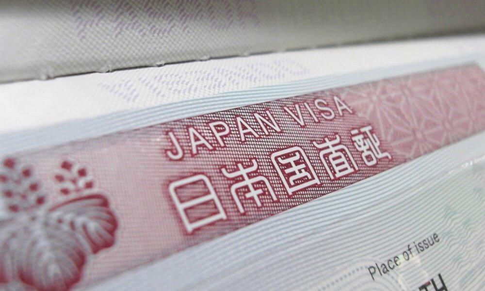 Японцы хотят ввести новую систему получения виз