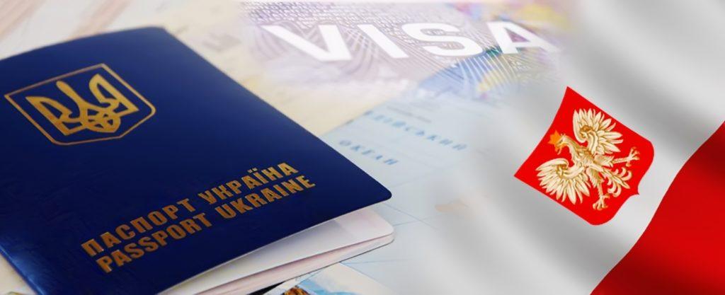 Украинские мигранты покидают Польшу