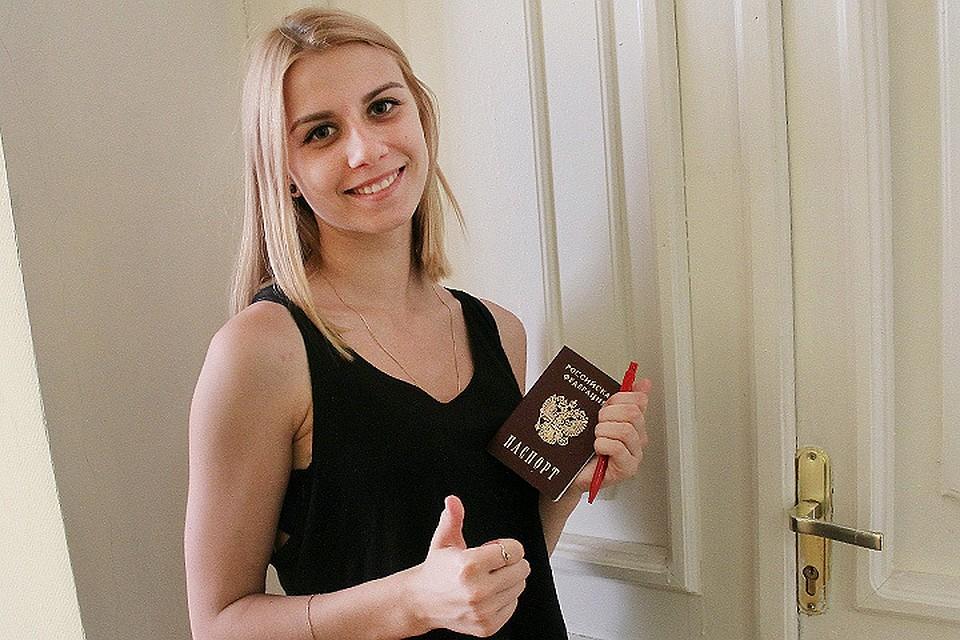 Предприниматели России предложили продавать гражданство за 50 миллионов