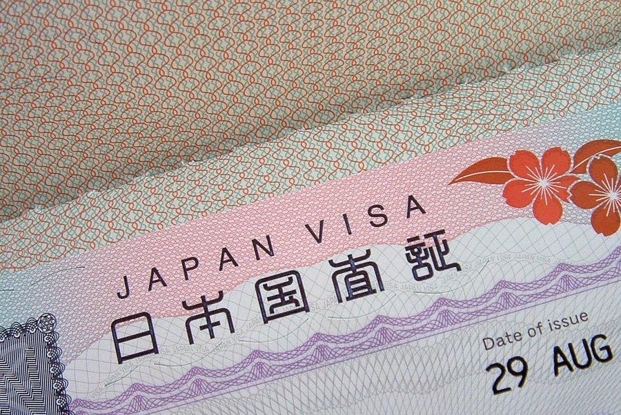 В Японии появятся электронные визы