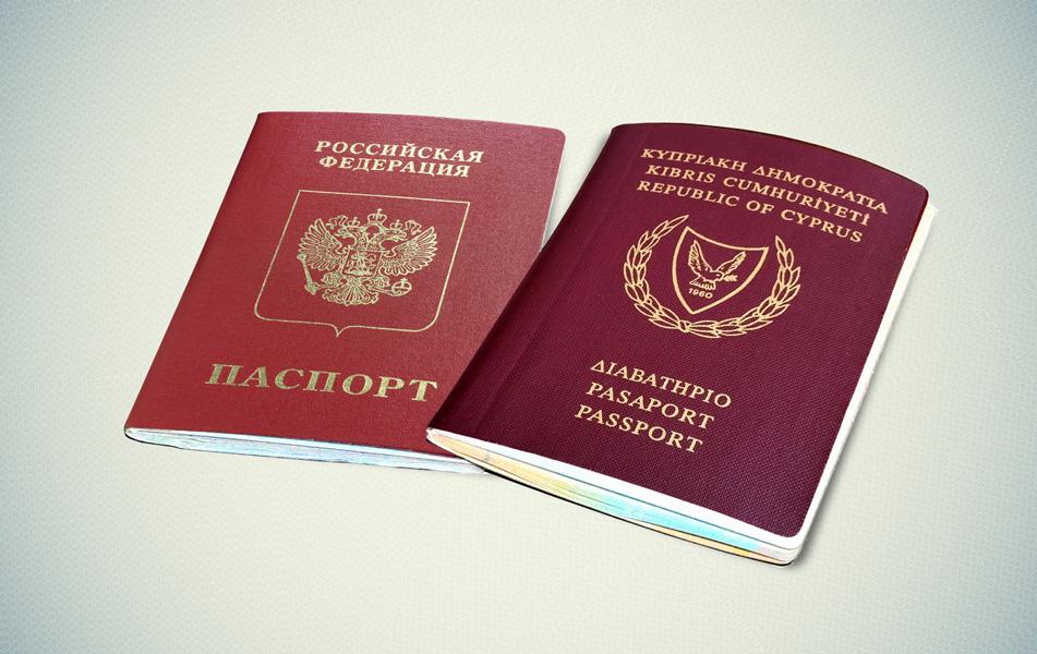 Типичные ошибки при получении второго паспорта