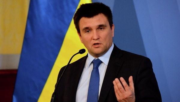 МИД Украины готов к введению визового режима с Россией
