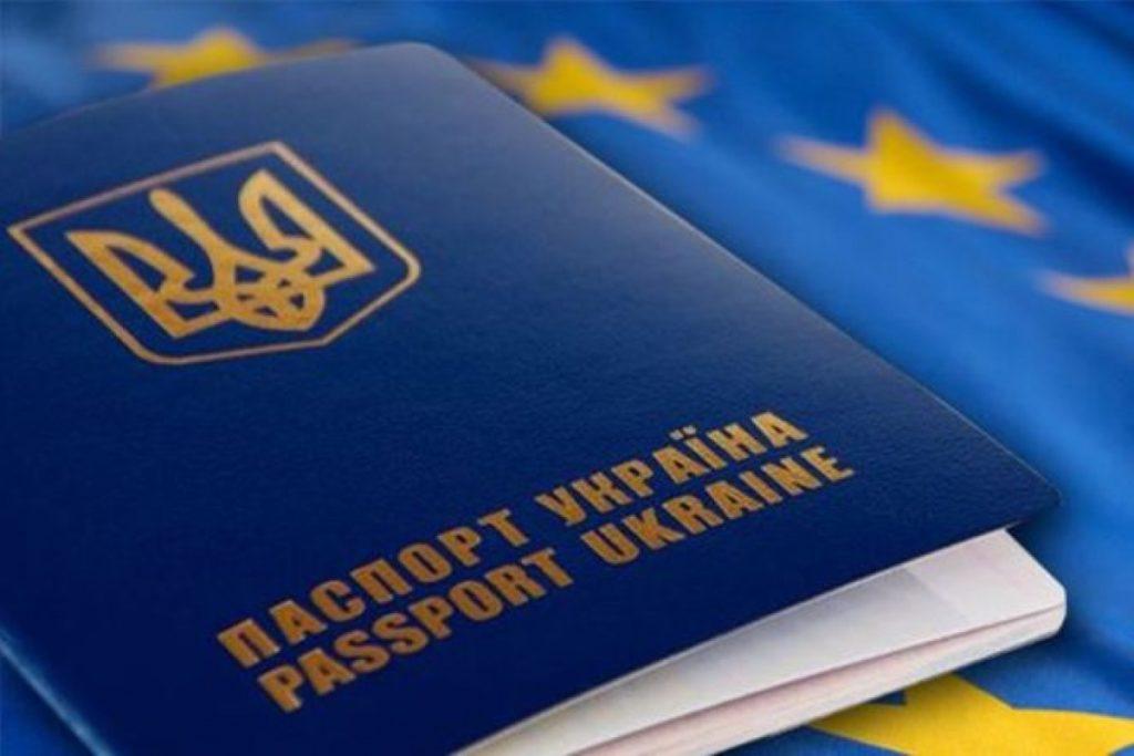 7 главных условий Еврокомиссия выдвинула к Украине по безвизовому режиму