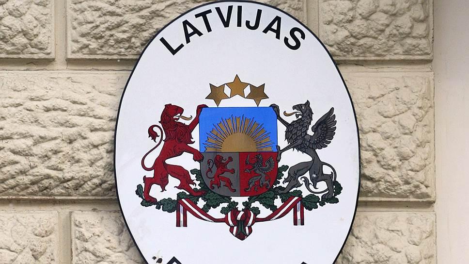Выгодно ли получить гражданство Латвии за инвестиции?