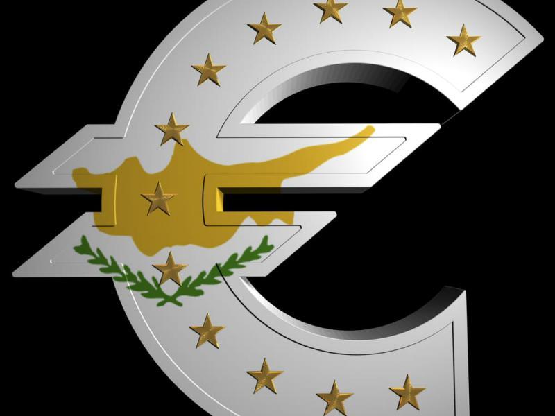 Получить гражданство на Кипре теперь станет не так просто