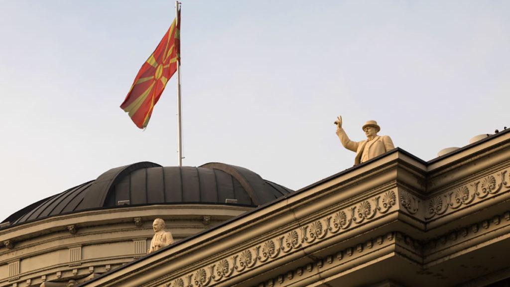 Изменения безвизового въезда в Северную Македонию