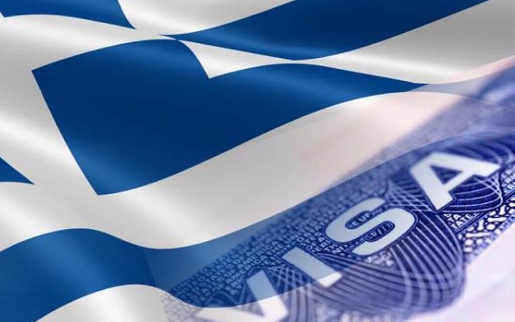 Золотая виза Греции по упрощенной процедуре для тех, кто проживает в странах, не входящих в Европейский Союз