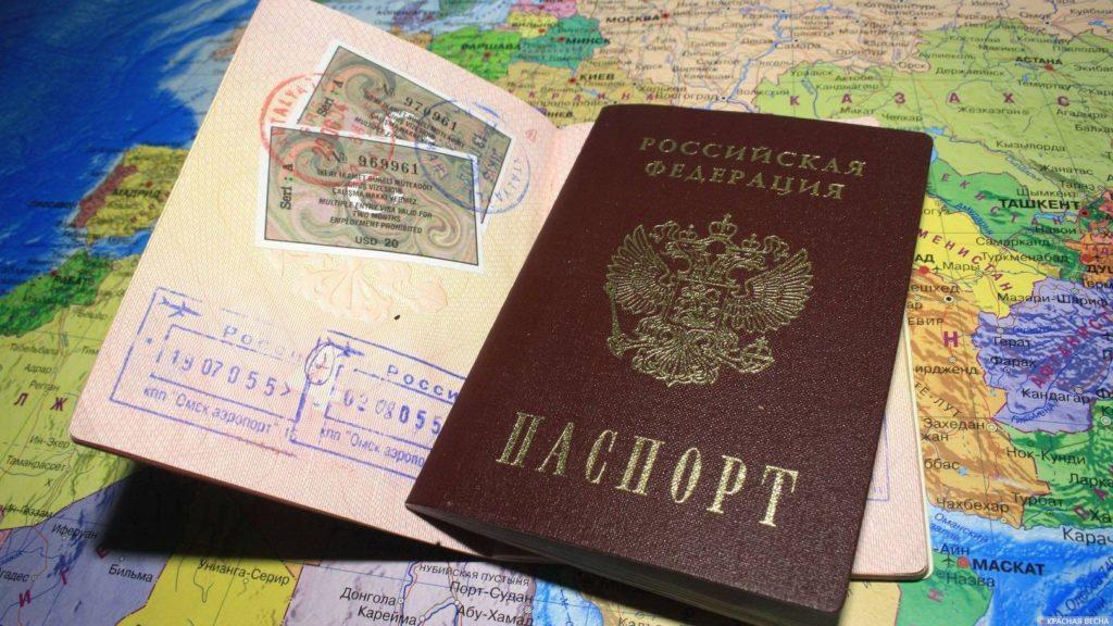 Сомнения МИД: использование паспорта России для поездки в Турцию
