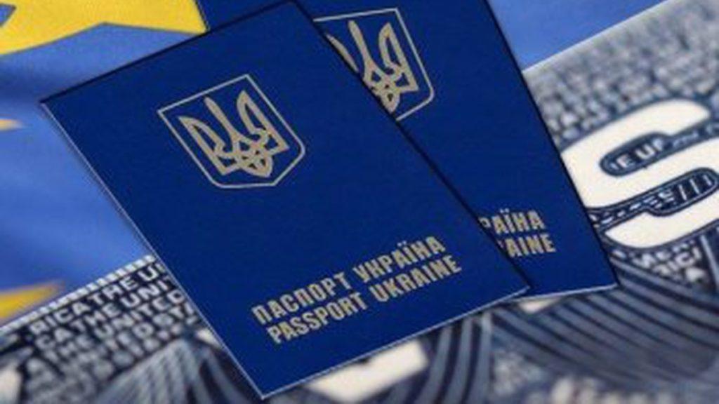 Отмена визовых требований – 2 важных изменения для граждан Украины