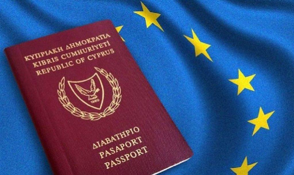Миллионеры торопятся оформить кипрский паспорт до 15 мая