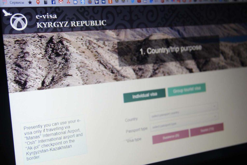 E-Visa: как путешественники использовали ее для поездок в Кыргызстан
