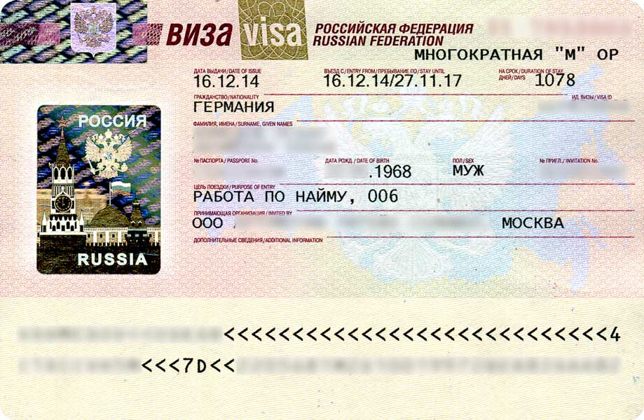 Бизнес Европы стремится в Россию: возрос на 1/3 спрос на приглашения для рабочей визы