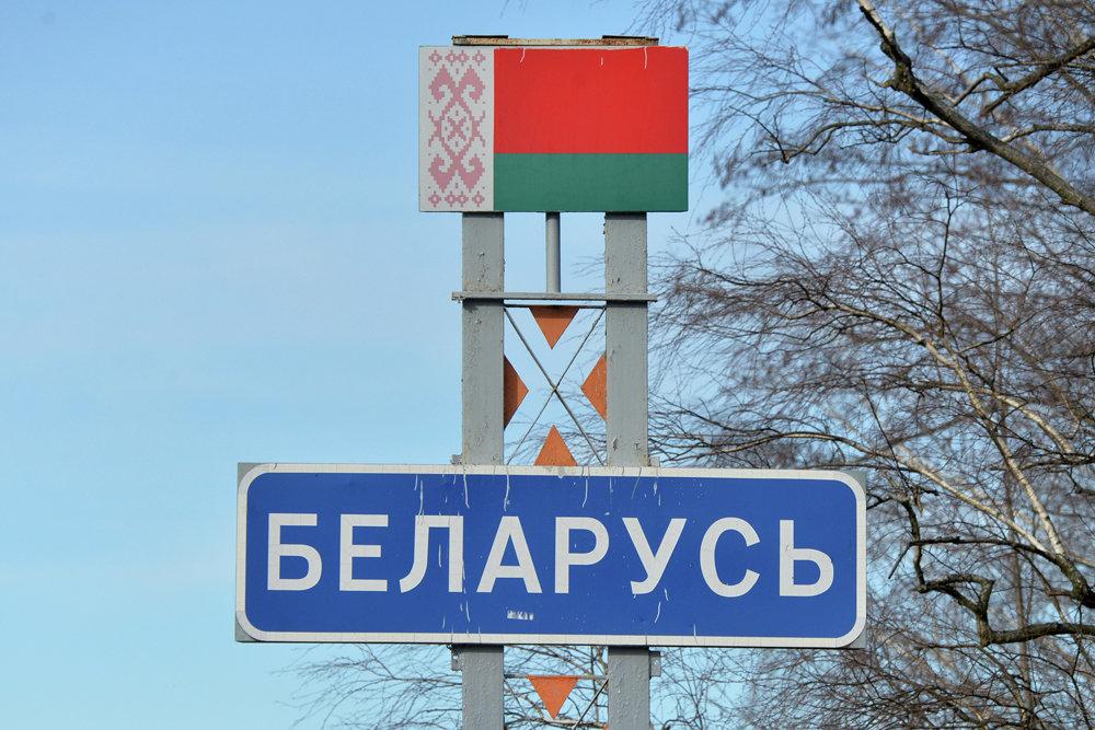 Беларусь россиянам: безвизовый режим и проживание в течение месяца