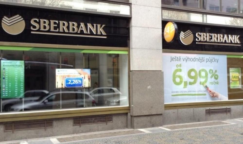 Чехия: ипотечное кредитование для граждан России
