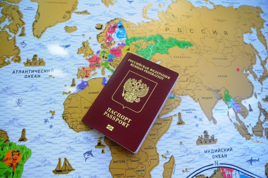 Договор с Суринамом открыл гражданам России безвизовый путь в 12 государств Южной Америки