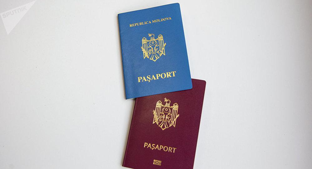 Молдова: программа по оформлению гражданства за инвестиции в €250 тысяч