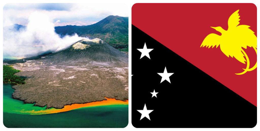 Папуа-Новая Гвинея: туристам РФ доступно дистанционное оформление визы