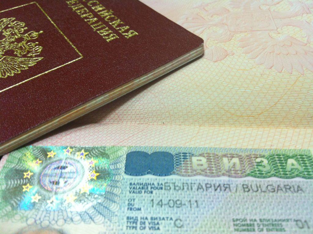 Болгария: порядок выдачи виз проводится в прежнем режиме