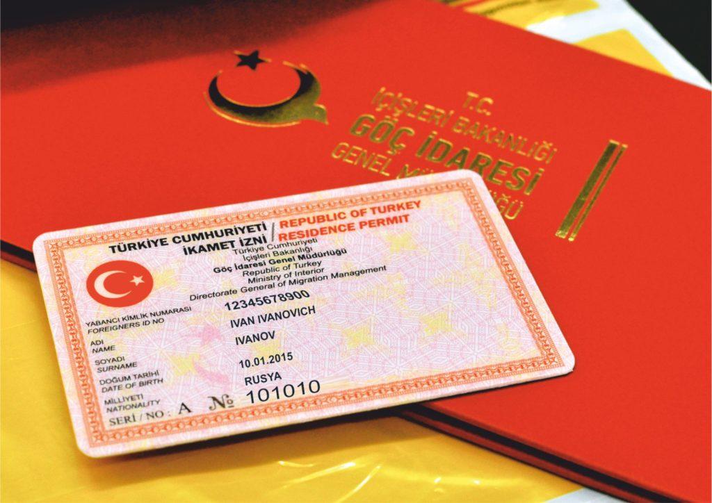 Мега-популярность «Золотой визы» Турции